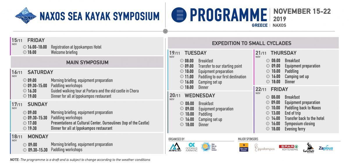 nsks programme-02